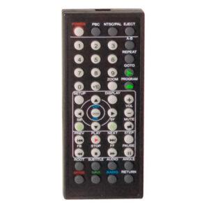 Пульт для Molpir DVM-701