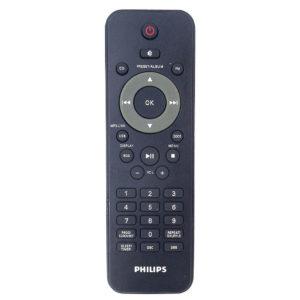 Оригинальный пульт для Philips DCM3060/12 (фото пульта)