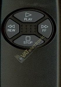 Пульт для Seg VCR VCP2500 (фото пульта)