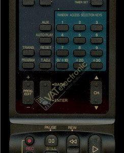 Пульт для Seg VCR Techline LCD (фото пульта)